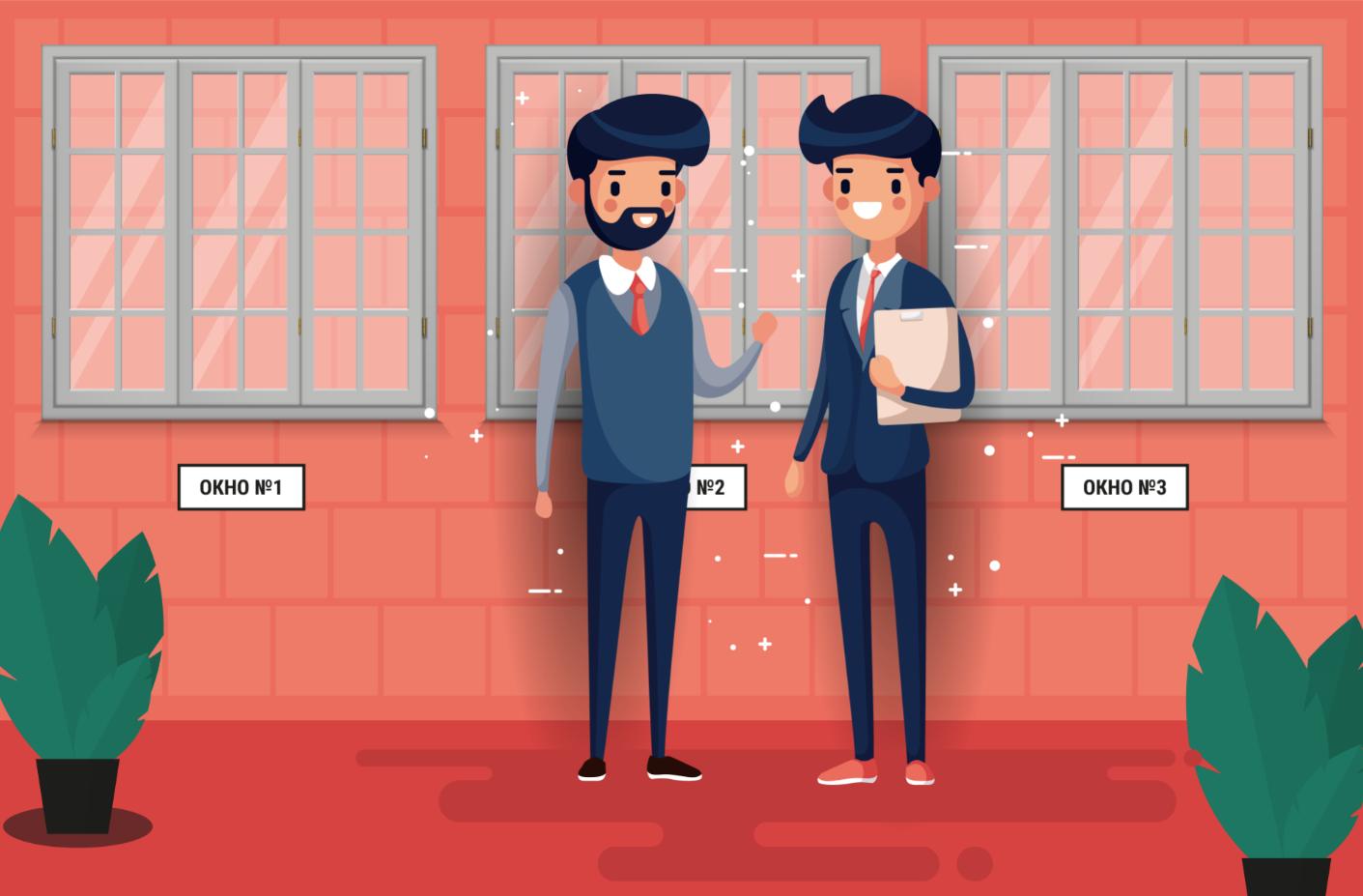 Менеджеры оконной компании показывают качественный сервис