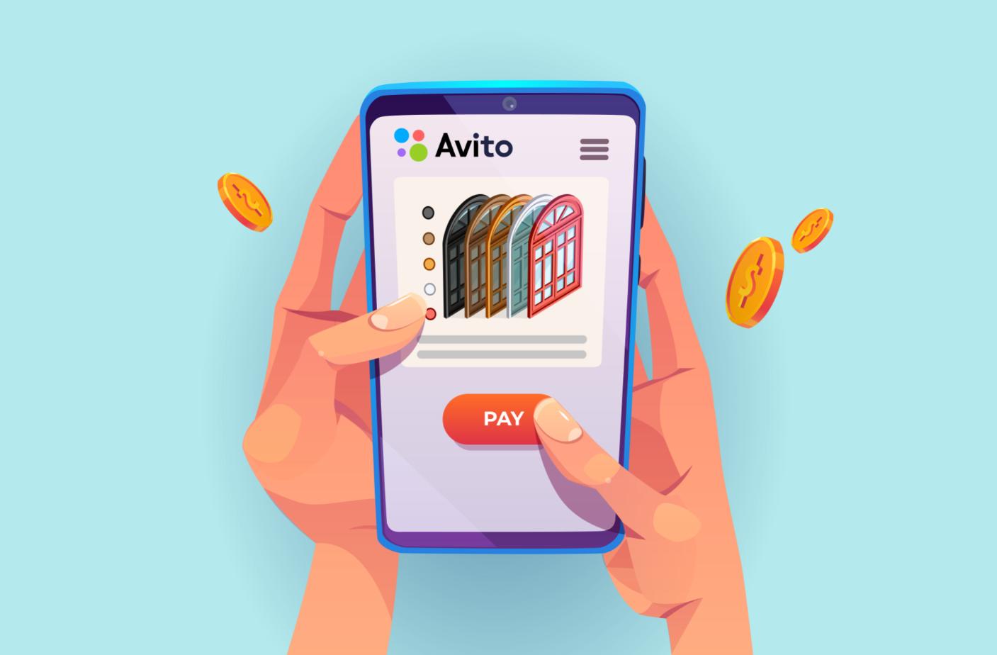 Как составить правильное объявление о продаже окон на Авито