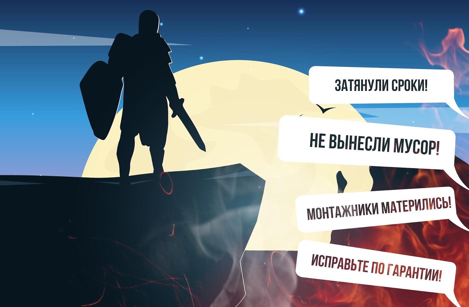 kak-okonshchikam-otrabatyvat-reklamacii-chtoby-klient-postavil-5-zvezdochnyj-otzyv