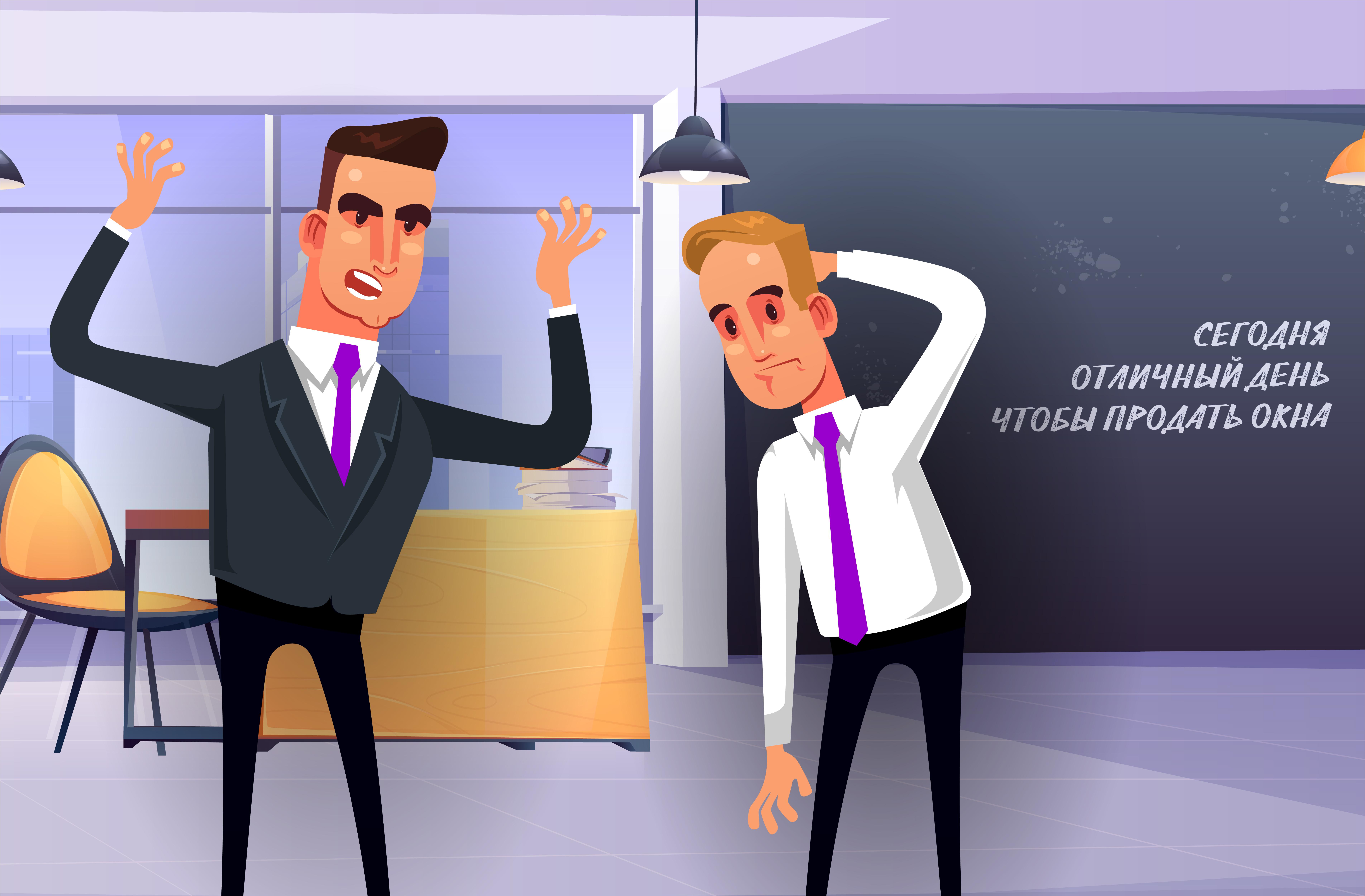 Как реагировать на ошибки менеджеров, чтобы не демотивировать сотрудников
