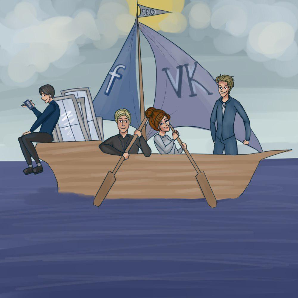 На корабле оконной компании все гребут в разные стороны а директор счастлив